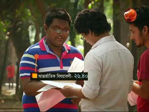 Searchlight channel24 / DU EXAM PART- 01/ Crime investigation (Bangla).