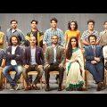 Sushant Singh's Blockbuster Hindi Full Movie | Shraddha Kapoor, Varun Sharma, Nitesh Tiwari