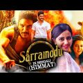Himmat (Sarrainodu) 2019 Bengali Dubbed Full Movie | Allu Arjun  | Sarrainodu In Bengali