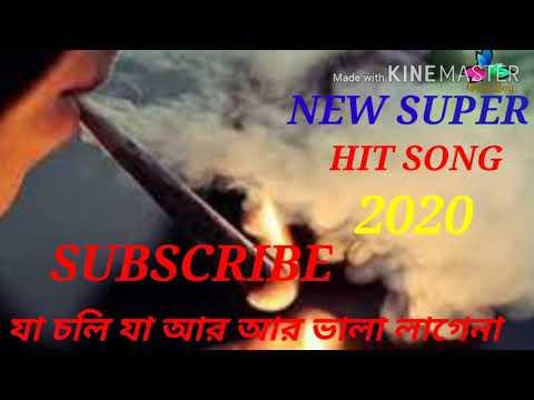Tui Ja Choli Ja ( তুই যা চলি যা ) Bangla Official Music Video 2020 HD | Bangla New Video Song