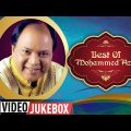 Best Of Mohammed Aziz | Bengali Movie Video Songs | Video Jukebox | Md Aziz Hits Songs