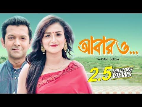 Abaro | Tahsan | Nadia | Exclusive Bangla Music Video | Gaanbox