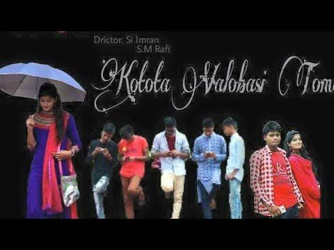 Kotota Valobashi Tumai I New Bangla Music video 2018 I SI Emran Media