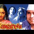 Bawarchi (1972) Comedy Hindi Full Movie | Rajesh Khanna, Jaya Badhuri, Asrani