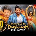 Dushmano Ka Dushman Latest  Hindi Dubbed Full Movie | Nithin, Hansika Motwani | Aditya Movies