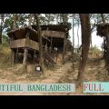Bhatiary, Chittagong | ভাটিয়ারী চট্রগ্রাম | One of The Most Beautiful Places in Bangladesh