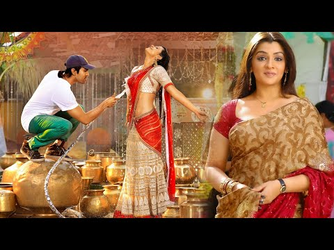 Aarthi Agarwal New Released Hindi Dubbed Movie 2020 | Latest South Movie In Hindi 2020