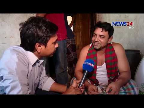 Bangla Crime Investigation Program | Team Undercover | News 24 | Season-2 | Ep-8 | খাদ্যে ভেজাল