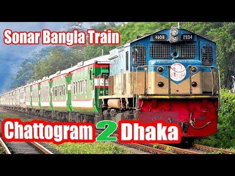 Chittagong To Dhaka By Train | Sonar Bangla Train | ট্রেন ভ্রমণ | Bangladesh Railway | Train 787