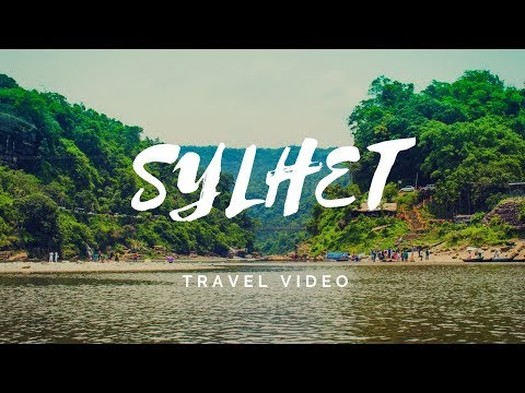 Sylhet Trip  Bisnakandi  Ratargul  Travel Video | Bangladesh  ( বিছানাকান্দি , রাতারগুল )