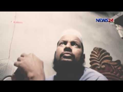 Bangla Crime Investigation Program | Team Undercover | Ep 24 | News 24
