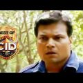 Best of CID (Bangla) – সীআইডী – Jungle Murder Mystery – Full Episode