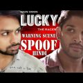 Main Hoon Lucky – The Racer (2018) Hindi Dubbed Spoof Scene || Allu Arjun || South Multimedia