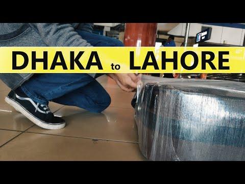 Bangladesh to Pakistan travel vlog