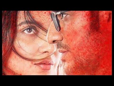 Parineeta ( পরিণীতা ) Bengali Full Movie। New Bangla Full Movie । Kolkata New Movie 2020