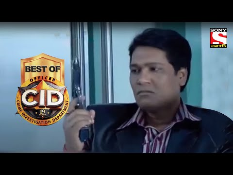Best of CID (Bangla) – সীআইডী – Illegal Practices – Full Episode