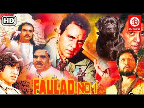 Faulad No1 Action Full Movie | Dharmendra, Shakti Kapoor, Paresh Rawal | Hindi Full Movie