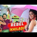 Rebel Khiladi Full Movie 2020 New Released Hindi Dubbed Full Movie | Nandita Swetha & Sudheer Babu
