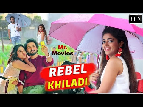 Rebel Khiladi Full Movie 2020 New Released Hindi Dubbed Full Movie | Nandita Swetha & Sudheer Babu