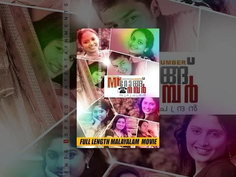 Mr Wrong Number malayalam movie | Malayalam full movie 2015 | latest malayalam full movie 2016