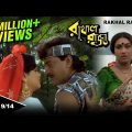 Rakhal Raja | রাখাল রাজা | Bengali Movie – 9/14 | Chiranjeet