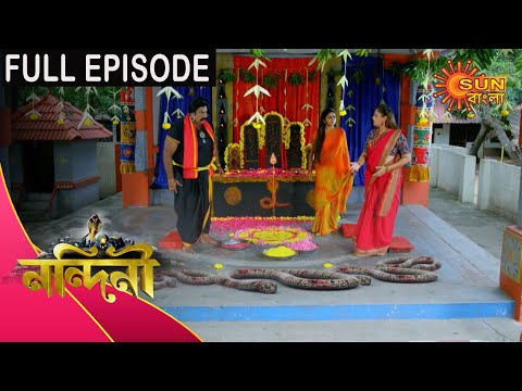 Nandini – Episode 286 | 1 Sept 2020 | Sun Bangla TV Serial | Bengali Serial