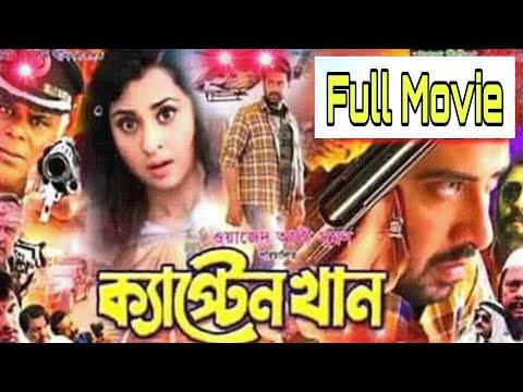 Chalbaaz Bangla Full Movie | Bengali New Movie Chalbaaz | New Bangla Movie 2020 | Shakib & Subshree