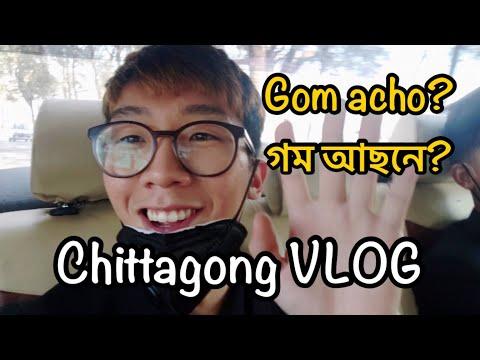 Dhaka to Chittagong travel  by Plane | Bangladesh VLOG