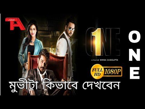 Prosenjit Bangla Movie ''ONE'' | New Full Movie 1080p HD (2017) | Yash | Nusrat | Birsa | Arindom |