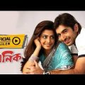 মানিক Manik Bengali Full Movie || Jeet Koel Mallick Romantic movie || New Kolkata Bangla movie ||