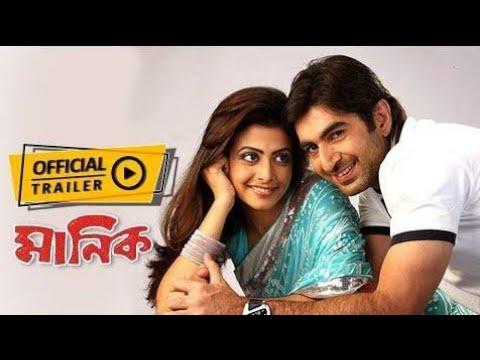 মানিক Manik Bengali Full Movie || Jeet Koel Mallick Romantic movie || New Kolkata Bangla movie ||