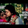Mon Bhore Jai | Prateek | Bengali Movie Song | Mohammed Aziz | Tapas Pal