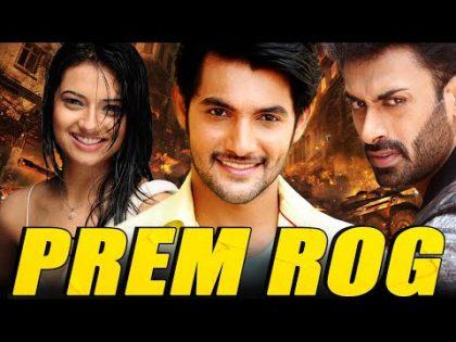 Prem Rog Full Hindi Dubbed Movie   South Ki Hindi Dub Khatarnak Movie   Aadi, Nassar, Brahmanandam