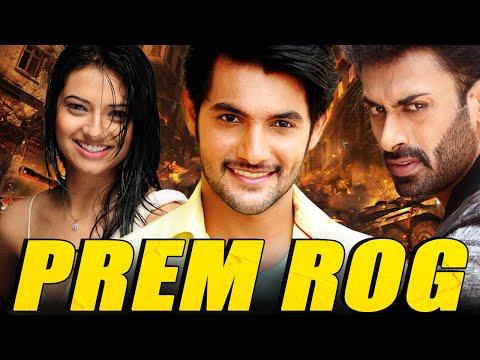 Prem Rog Full Hindi Dubbed Movie | South Ki Hindi Dub Khatarnak Movie | Aadi, Nassar, Brahmanandam