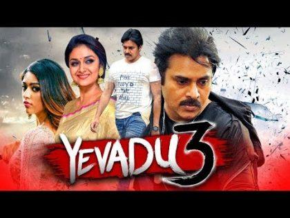Pawan Kalyan Blockbuster Hindi Dubbed Movie   Yevadu 3 (Agnyaathavaasi)   Keerthy Suresh