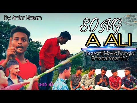 New Bangla Sturry song   Ya Ali . Prasent Movie Bangla Entertainment BD