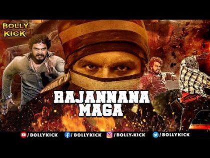 Rajannana Maga Full Movie   Hindi Dubbed Movies 2020 Full Movie   Action Movies