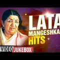 Lata Mangeshkar Hits | Bengali Movie Song Video Jukebox | লতা মঙ্গেশকর
