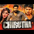 Chirutha – Ram Charan Superhit Telugu Action Blockbuster Hindi Dubbed Full Movie