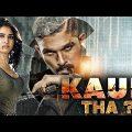 Kaun Tha ? 2020 Blockbuster Full Hindi Dubbed Movie | Anushka Shetty New Movie KAUN THA ? Allu Arjun