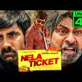Nela Ticket – Ravi Teja 4K ULTRA HD Hindi Dubbed Full Movie | Malvika Sharma