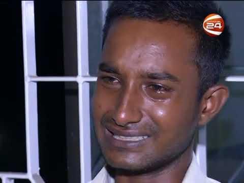 Bangla Crime Investigation Program | Searchlight | Channel 24 | পুলিশের নিয়োগ দুর্নীতি | বডি চেঞ্জ