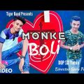 Monke Boli_-_ Guru Partho   Tiger Band   (Official Music Video)   Bangla Love Song   2020