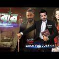 নোলক, Nolok bangla full movie shakib khan, Bobby, new bangla movie Nolok 2020,bangla new movie Nolok
