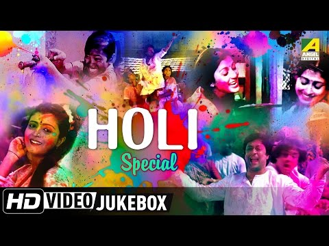 Holi Special Songs | Evergreen Bengali Songs | Video Jukebox