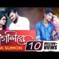 Pagli Re | F A Sumon | Bangla New Song 2019 | F A Sumon New Bangla music video 2019 | KB Multimedia