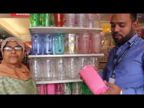 Rfl Plastic Jug Price In Bangladesh | Travel Bangla 24 | Plastic Jug