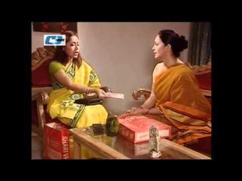 Bangla Natok BOUER JALA Part 2