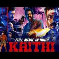 Kaithi (2020) New Released Hindi Dubbed Full Movie | Karthi, Arjun Das, Amzath Khan |