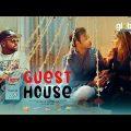 Guest House | গেস্ট হাউস | Shawon, Payel, Anik | New Bangla Natok | Global TV Online